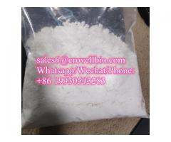 Benzeneacetic Acid 16648-44-5 BMK Powder